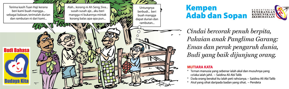 Budi Bahasa Budaya Kita Pss Sk Matang Jaya