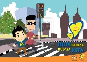 budi_bahasa_campaign_3_by_ashran86